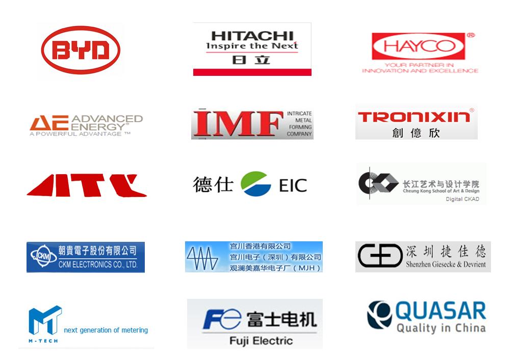 汉拓科技合作伙伴公司logo